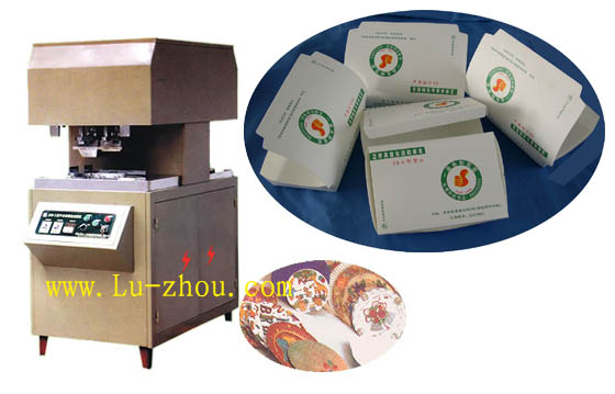 LBZ-BII Semi-Automatic Paper Dinner Dish Machine
