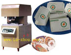 LBZ-BI Paper Dinner Container Forming Machine