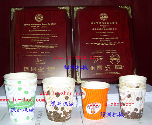 Corrugated Paper Cups,double wall paper cups
