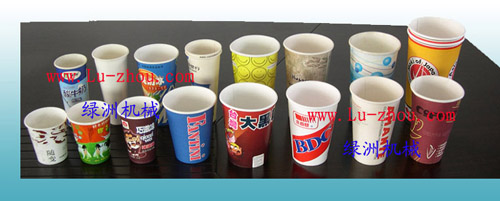 Paper Cups Sample