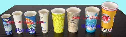 Higher Paper Cups(Special Paper Cups,cup's height higher than 128mm)