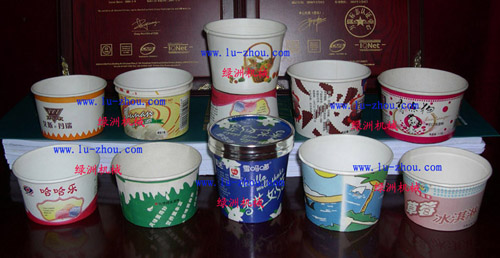 Ice-cream Paper Cups