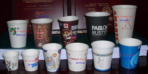 Single Side PE Coated Paper Cups